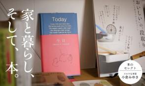 book_head01