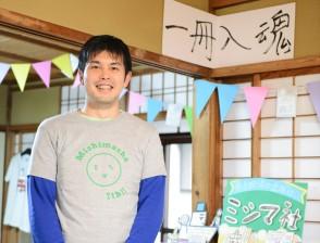 mishimakunihiro_150122